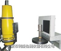 工业CT检测系统 CT检测