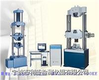 WA-AE/E型微机控制电液比例伺服万能试验机 WA-AE/E型
