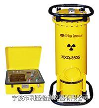 XXQ-3505携带式X射线探伤机(高穿透型) XXQ-3505