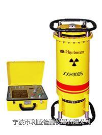 XXH-3005携带式X射线探伤机 XXH-3005