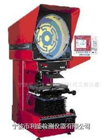 VB300-SR221立式投影仪 VB300-SR221