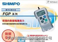 FGP-20数字测力仪 FGP-0.2FGP-0.5FGP-1FGP-2FGP-5/FGP-10/FGP-20/FGP-50