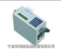 TDS-100P便攜式超聲波流量計  TDS-100P