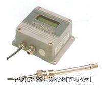 油中水份在线检测仪 FI-HMP228