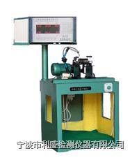 YYQ-5电机转子用平衡机 YYQ-5