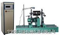 YYQ-300电机转子、高速旋转轴用平衡机 YYQ-300