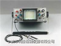 CTS-22 型超声波探伤仪 CTS-22