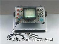 CTS-23B 型超声波探伤仪 CTS-23B