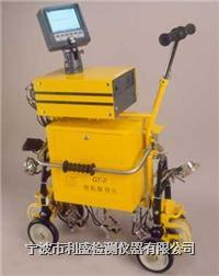 GT-2 型数字化钢轨超声探伤仪 GT-2