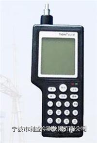 ZTJ-2007A 安防型设备状态检测仪 ZTJ-2007A