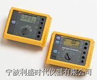 Fluke 1625/1623 GEO 接地电阻测试仪 Fluke 1625/Fluke1623
