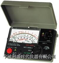 3161指针式绝缘测试仪  3161