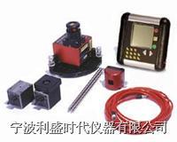 Easy-Laser D800激光平行度量测校正系统 D800