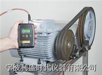 Easy-Laser BTA Digita 160数位式皮带轮对心仪(D160) D160(新型号)Easy-Laser D160