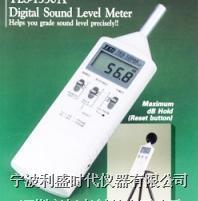 TES-1350A音量计 TES-1350A