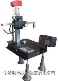 NHLK 533型测量机 NHLK 533