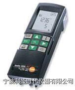 testo 325-2烟气分析仪 testo 325-2