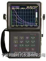 PXUT-320C 彩屏实用型超声波探伤仪 PXUT-320C