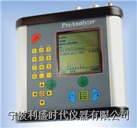 瑞典PreAnalyzer振动数据采集/故障分析诊断仪 PreAnalyzer
