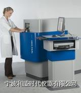 SPECTROLAB直读光谱仪(德国斯派克) SPECTROLAB