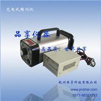 充电式频闪仪PN-03C(频闪灯,闪光灯,闪频仪) PN-03C