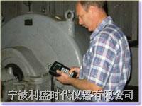 振动频谱分析仪795M   振动频谱分析仪795-M 795-M