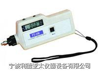 FT-100型便携式测振仪 FT-100