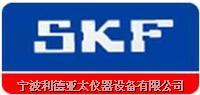 SKF液压泵,SKF高压注油泵,SKF注油器,SKF快速连接接头,SKF高压油管产品目录 SKF液压泵,SKF高压注油泵,SKF注油器,SKF快速连接接