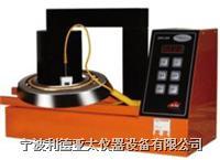 ZMH-200高性能静音轴承加热器 ZMH-200静音加热器
