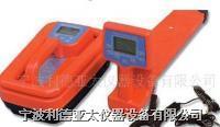 TT2000A地下管线探测仪 TT2000A