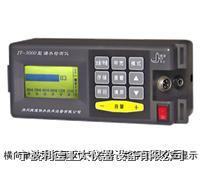 JT-3000数字滤波漏水检测仪 测漏仪查漏仪(JT3000型数字滤波漏水检测仪 测漏仪 查漏仪) JT3000型数字滤波漏水检测仪 测漏仪查漏仪(JT-3000型