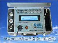 VT800现场动平衡仪 VT800动平衡测量仪 VT800动平衡测量仪 VT800现场动平衡仪 VT800动平衡测量仪 VT800动平衡测