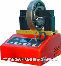 ZJY-2.5型轴承加热器 ,ZJY-2.5型轴承加热器 ,ZJY-2.5型轴承加热器 ,ZJY-2.5型轴承加热器  ZJY-2.5型轴承加热器
