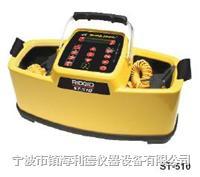 SR-20(PCM)管道防腐层检测仪 SR-20(PCM)