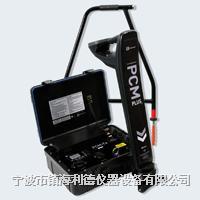 埋地管道外防腐层状况检测仪PCM+TM PCM+TM