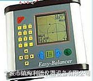 振动分析仪Easy-balancer 瑞典VMI  Easy-balancer