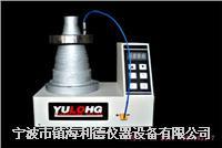 塔式感应加热器DCL-T DCL-T