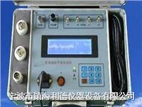 LD700现场动平衡仪  LD700