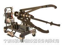 WYCL-50T全自动车载拉马 WYCL-50T