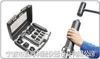 TMFT36轴承安装工具 轴承装配器TMFT36