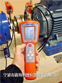 Fixturlaser Dirigo激光对中仪 国内最低价 特价热卖 中国总代理 专业联轴器对中工具 Fixturlaser-Dirigo