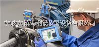 瑞典SKF无线蓝牙激光对中仪TKSA41 中国总代理 资料 价格 图片 说明书  TKSA41