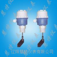 JH4010型系列耐腐蚀阻旋物位乐彩网平台 JH4010