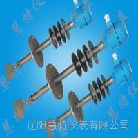 UJL-2A-1型阻旋式料面訊號器/料位計