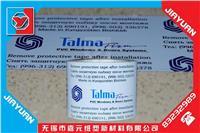 黑白印字塑钢保护膜 SD-203