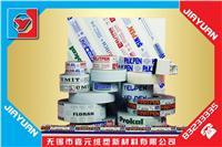 塑钢型材保护膜|外销塑钢型材保护膜 SD-3653