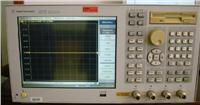 E5071B网络分析仪 E5071B