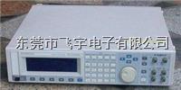 手机测试仪>!!HP8960C*HP8960C*HP8960C  HP8960C