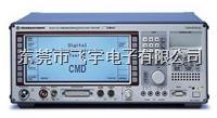 CMD55-CMD55  CMD55