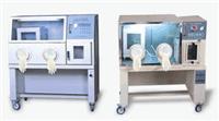厌氧培养箱 YQX-Ⅱ